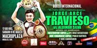 Jorge Arce vs Aldimar Silva Santos - full fight Video pelea 2014