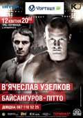 Zaurbek Baysangurov vs Guido Pitto - full fight Video pelea 2014 IBO
