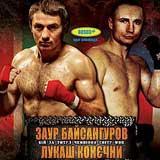 Zaurbek Baysangurov vs Lukas Konecny - full fight Video WBO, IBO title