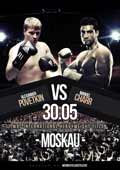 Rakhim Chakhkiev vs Santander Silgado - full fight Video 2014