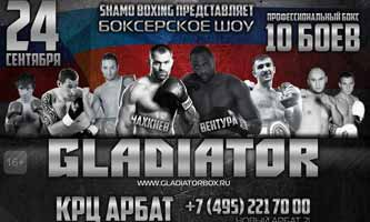 Rakhim Chakhkiev vs Hamilton Ventura - full fight Video 2015