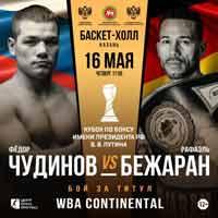 Fedor Chudinov vs Rafael Bejaran full fight Video 2019