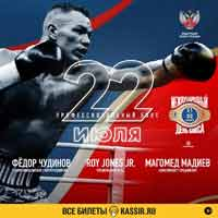 Fedor Chudinov vs Ezequiel Maderna full fight Video 2019