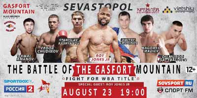 Stanislav Kashtanov vs Felix Valera - full fight Video 2015 Wba