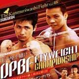 Ardin Diale vs Koki Eto - full fight Video 2014, result 江藤 光喜