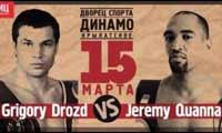 Grigory Drozd vs Jeremy Ouanna - full fight Video 2014-03-15 EBU