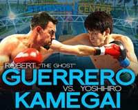 Robert Guerrero vs Yoshihiro Kamegai - full fight Video 2014