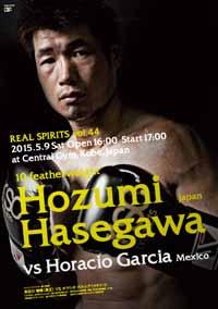 Hozumi Hasegawa vs Horacio Garcia - full fight Video 2015