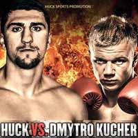 Marco Huck vs Dmytro Kucher - full fight Video 2016 IBO