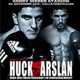 Video - Marco Huck vs Firat Arslan - full fight video WBO title