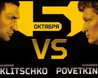 Wladimir Klitschko vs Alexander Povetkin - full fight Video 2013 WBO