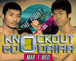 Knockout CP Freshmart vs Go Odaira - full fight Video 2017 WBA