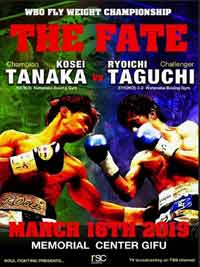 Kosei Tanaka vs Ryoichi Taguchi full fight Video 2019 WBO