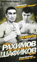Aslanbek Kozaev vs David Avanesyan - full fight Video WBC 2013