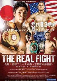 Shun Kubo vs Daniel Roman - full fight Video 2017 WBA