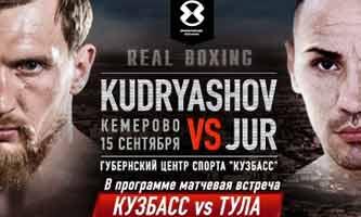 Dmitry Kudryashov vs Alexandru Jur full fight Video 2018
