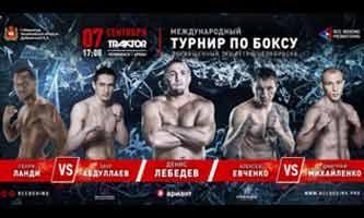 Denis Lebedev vs Hizni Altunkaya full fight Video 2018