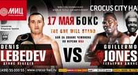 Denis Lebedev vs Guillermo Jones - full fight Video pelea WBA 2013