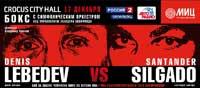 Denis Lebedev vs Santander Silgado - full fight Video WBA