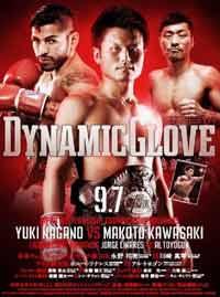 Jorge Linares vs Al Toyogon full fight Video 2019