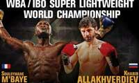 Khabib Allakhverdiev vs Souleymane M'baye - full fight Video WBA 2013 AllTheBestVideos