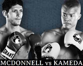 Jamie McDonnell vs Kameda 2 - full fight Video 2015 WBA