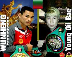 Wanheng Menayothin vs Young Gil Bae - full fight Video 2015