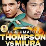 Takashi Miura vs Sergio Thompson - full fight Video pelea WBC 2013
