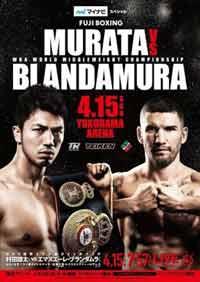 Ryota Murata vs Blandamura full fight Video 2018 WBA