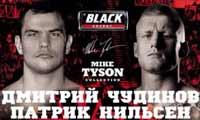 Patrick Nielsen vs Dmitry Chudinov - full fight Video 2014 Wba