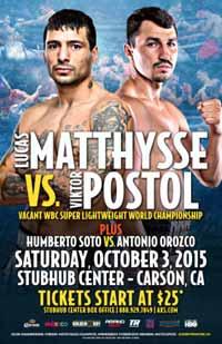 Antonio Orozco vs Humberto Soto - full fight Video 2015 pelea