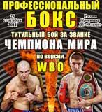 Pirog vs Martirosyan – full fight Video pelea - AllTheBest Videos
