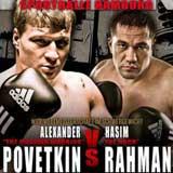 Alexander Povetkin vs Hasim Rahman - full fight Video WBA title
