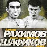 Denis Shafikov vs Alisher Rahimov - full fight Video WBC 2013