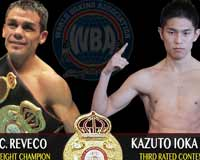Juan Reveco vs Kazuto Ioka - full fight Video 2015 WBA