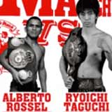 Alberto Rossel vs Ryoichi Taguchi - full fight Video 2014 Wba