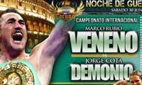 Video - Marco Antonio Rubio vs Jorge Cota - full fight video pelea IBF