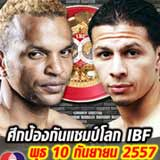 Amnat Ruenroeng vs McWilliams Arroyo full fight Video Ibf 2014