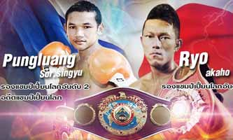 Pungluang Sor Singyu vs Ryo Akaho - full fight Video 2015