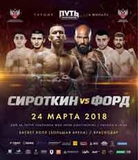 Andrey Sirotkin vs Ryan Ford full fight Video 2018