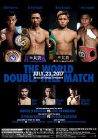 Ryoichi Taguchi vs Robert Barrera - full fight Video 2017 WBA