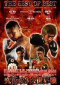 Tepparith Kokietgym vs Kohei Kono - full fight Video WBA 2012