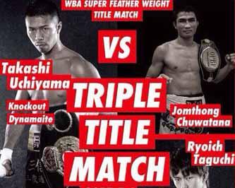 Uchiyama vs Jomthong Chuwattana - full fight Video 2015 WBA