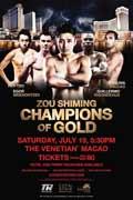 Zou Shiming vs Luis De la Rosa - fight Video 2014 result