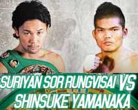 Yamanaka vs Suriyan Sor Rungvisai full fight Video 2014