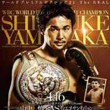 Shinsuke Yamanaka vs Diego Santillan - full fight Video 2015