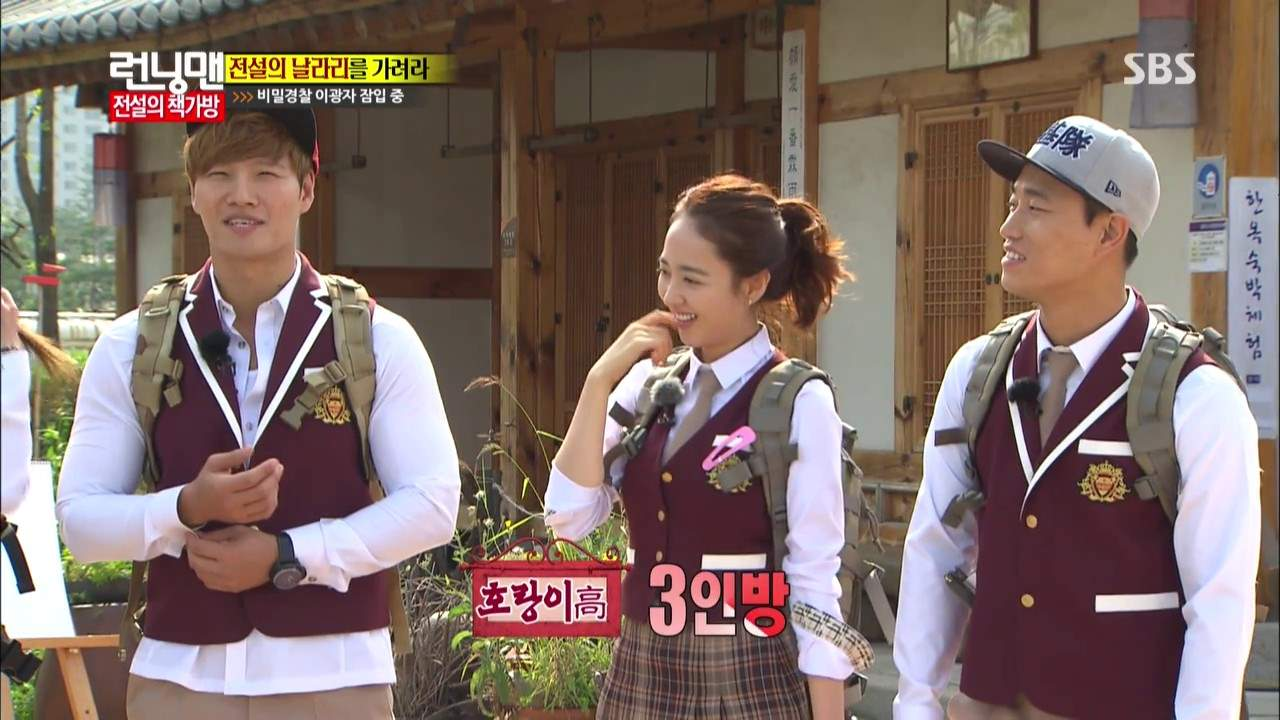 Haha and His Wife Byul Compete in Couple Race on Running Man